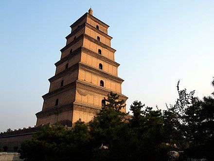 The Giant Wild Goose Pagoda in southern Xi'an (Shaanxi province, China), built in 652 during the Tang dynasty Giant Wild Goose Pagoda.jpg