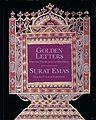 Golden Letters-Surat Emas.jpg
