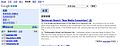 Google Reader Chinese (2861195992).jpg
