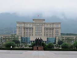 Government building in Beibei.