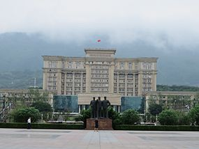 Government building in Beibei, Chongqing.JPG