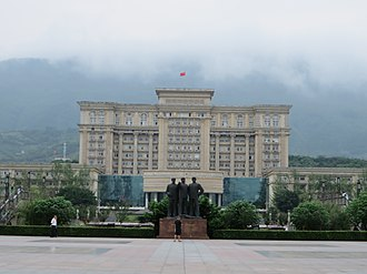 Beibei District - Government building in Beibei.