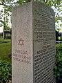 Grabstein Norbert Prager Frieda Jüdischer Friedhof an der Strangriede Hannover II.jpg