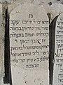 Grave of Chaim Yaakov Shapira.JPG