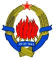 Grb SFRJ.png