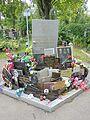 Great Purge Memorial.jpg