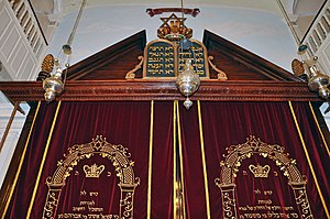 Great Synagogue (Gibraltar) - Image: Great Synagogue 2