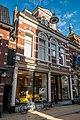 Groningen - Oude Kijk in 't Jatstraat 43.jpg