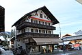 Gstaad - panoramio (30).jpg
