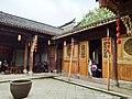 Guangfeng Niansidu Wushi Zongci 2019.05.02 14-40-15.jpg