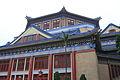 Guangzhou Zhongshan Jinian Tang 2012.11.16 16-21-54.jpg