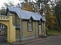 Guard house next to mansion in Jurmala - panoramio (1).jpg
