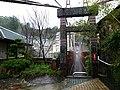 Guguan Suspension Bridge in wet weather.jpg