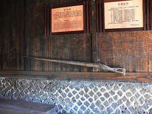 Firearm ownership law in China -  A firearm for defence against enemies in a Hakka Fujian Tulou.