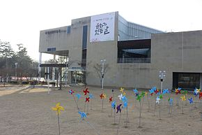 Gwangju Museum of Art.jpg