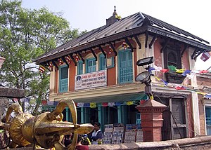 Gyanmala Bhajan Khala - The rest house at Swayambhu where Gyanmala Bhajan Khala is based.