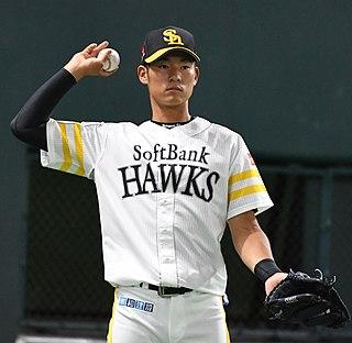 Seiji Uebayashi Japanese baseball player