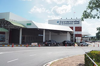 Songkhla Province - Hat Yai International Airport
