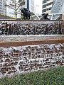 HK 中環 Central 交易廣場 Exchange Square sculpture Water Buffalo waterfall January 2020 SS2 07.jpg