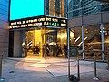 HK 中環 Central evening January 2019 SSG Stock Exchange market 01.jpg