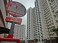 HK 北角半山 North Point Mid-Levels 雲景道 51-67 Cloud View Road Flora Garden KMBus 108 stop sign view Hanking Court n Glen Circut facades Apr-2014.JPG