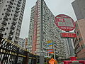 HK 北角半山 North Point Mid-Levels 雲景道 51-67 Cloud View Road Hanking Court Apr-2014 Coral Court facades.JPG