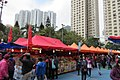 HK 柴灣公園 Chai Wan Park Football pitch temp market view 怡翠苑 Yee Tsui Court n New Jade Garden Feb 2017 IX1.jpg