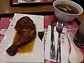 HK 牛頭角 Ngau Tau Kok 觀塘花園大廈 Kwun Tong Garden Estate shop 一粥麵 Super Super Restaurant food Master stock Loushui Lomei chicken leg October 2018 SSG metal tableware fork soup.jpg