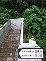 HK 香港南區 Southern District PFL Pokfulam 薄扶林道 Pok Fu Lam Road September 2019 SSG 51.jpg