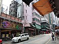 HK 香港 西環 Sai Ying Pun 正街 Centre Street shop February 2019 SSG 01.jpg