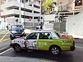 HK HV 跑馬地 Happy Valley 山光道 Shan Kwong Road taxi body ads 田北俊 near 奕蔭街 Yik Yam Street August 2020 SS2.jpg