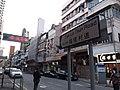 HK Kln City 九龍城 Kowloon City 福佬村道 Fuk Lo Tsun Road January 2021 SSG 65.jpg