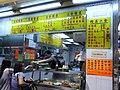 HK Mong Kok Bute Street evening snack bar shop yellow pricelist signs Sept-2012.JPG