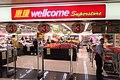 HK SMP 秀茂坪 Sau Mau Ping Plaza 惠康超級市場 Wellcome Superstore shop name sign red July 2018 IX2.jpg