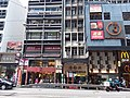HK SW 上環 Sheung Wan 德輔道中 Des Voeux Road Central February 2019 SSG 05.jpg