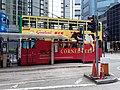HK SW 上環 Sheung Wan 德輔道中 Des Voeux Road Central tram 上環街市總站 Western Market Terminus November 2019 SS2 04.jpg
