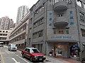 HK SYP 西環 Sai Ying Pun 第三街 Third Street 聖類斯中學 Saint Louis School 廣豐里 Kwong Fung Lane January 2021 SS2 02.jpg