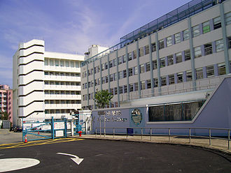 English Schools Foundation - Sha Tin College