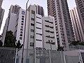 HK Shatin 沙田第一城 City One evening February 2021 SSG 04.jpg