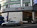 HK Sheung Wan 文咸東街 35-43 Bonham Strand 文華大廈Mandarin Building HSBC branch Man Wa Lane May-2012.JPG