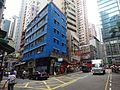 HK Sheung Wan Morrison Street 蘇杭街 Jervois Street blue house July 2016 DSC.jpg