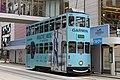 HK Tramways 131 at Ice House Street (20181212102353).jpg