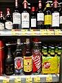 HK WC 灣仔 Wan Chai 軒尼詩道 308 Hennessy Road 集成中心 C C Wu Building basement ParknShop Supermarket goods bottled wines September 2020 SS2 21.jpg