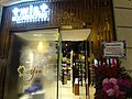 HK Wan Chai night Lee Tung Avenue shop Twist Accessories Dec-2015 DSC.JPG