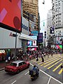 HK tram view CWB Causeway Bay Yee Wo Street SOGO Department store sign August 2019 SSG 01.jpg