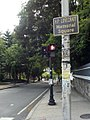 HP Lovecraft Memorial Square intersection of Angell St and Prospect St in Providence.2013-07-27.jpg