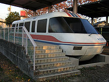 Maglev - Wikipedia