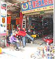 Hardware store in China specializing in generators, etc - 01.jpg