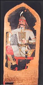 Hasan khan Qajar by Azerbaijani painter.JPG