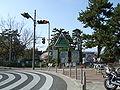 Hattori Ryokuchi entrance 01.jpg